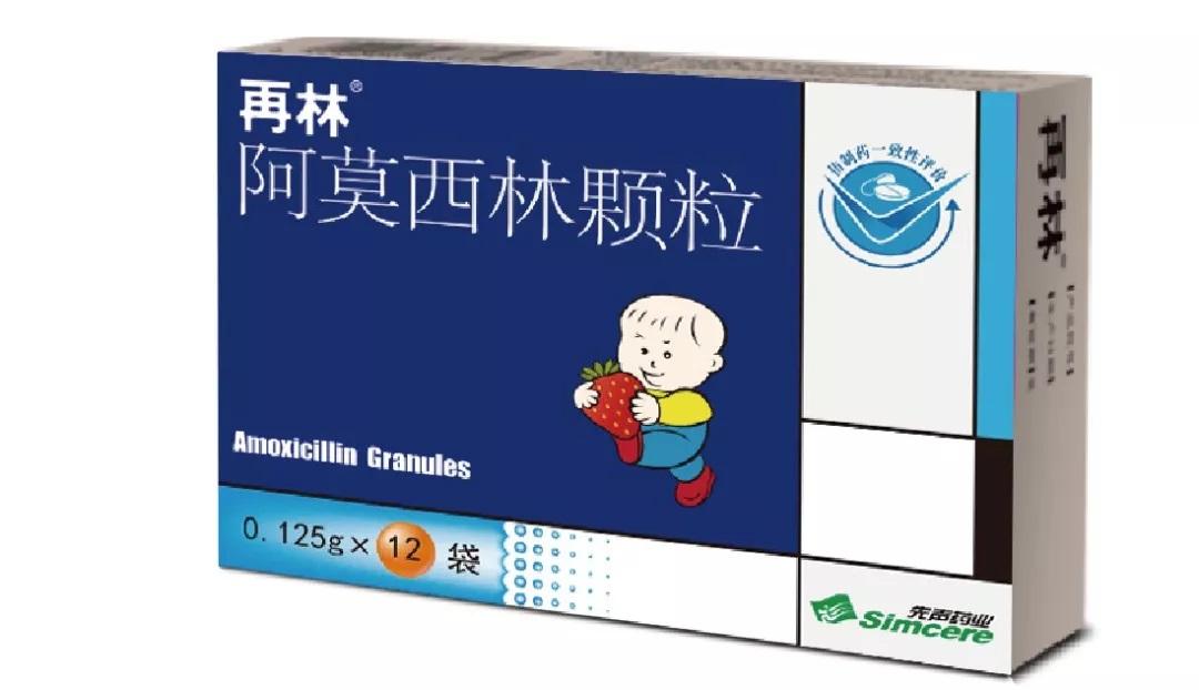药盒.jpg